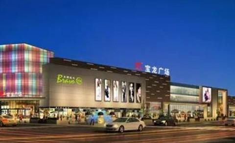 北京房产 > 北京房