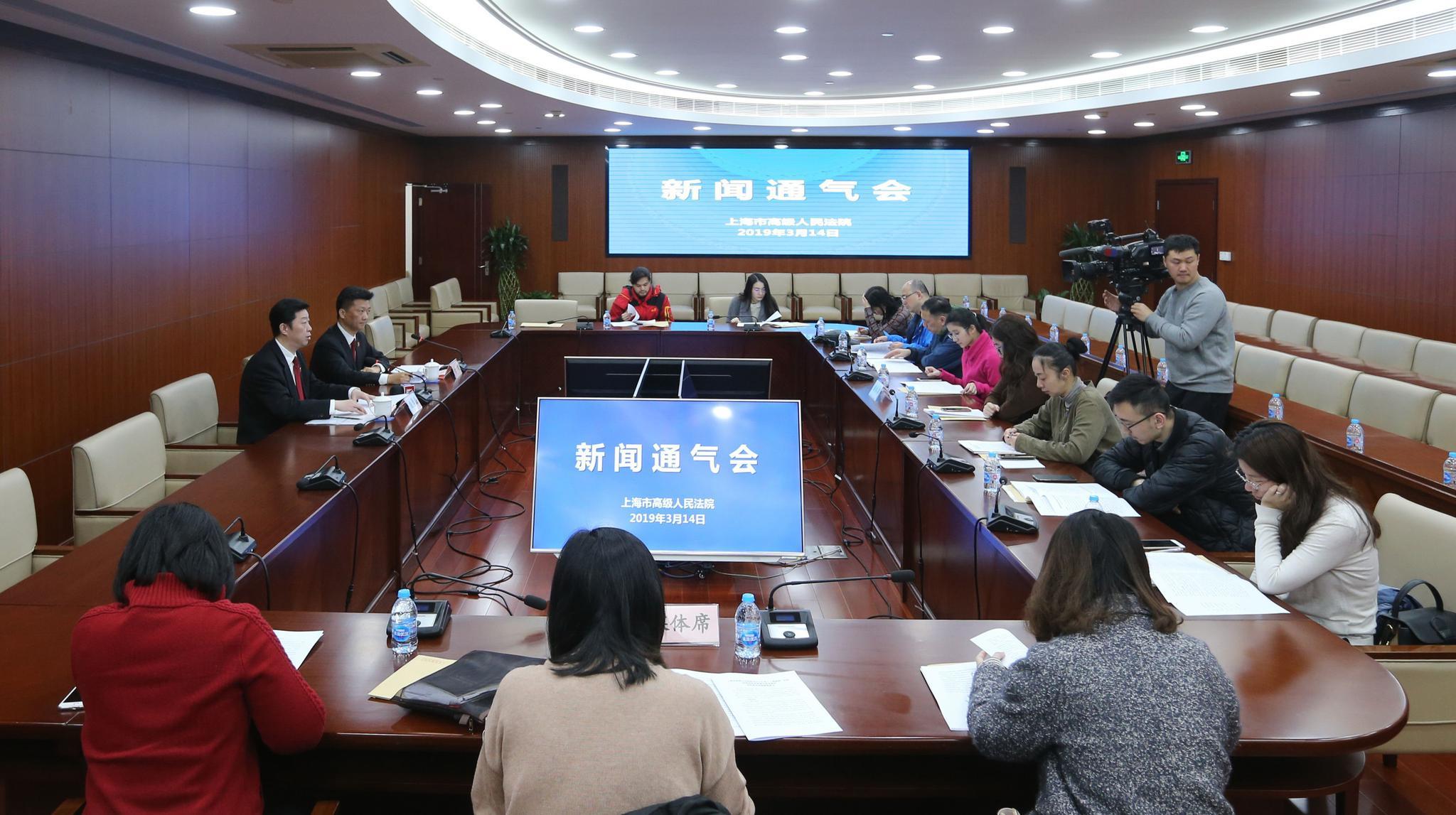 2018年上海法院审结消费纠纷案件近2万件,网购消费纠纷增长最快造梦西游3通风灵戒
