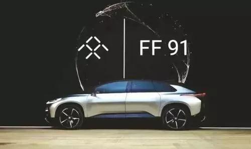 恒大与FF和解,要各自独立造车的节奏?