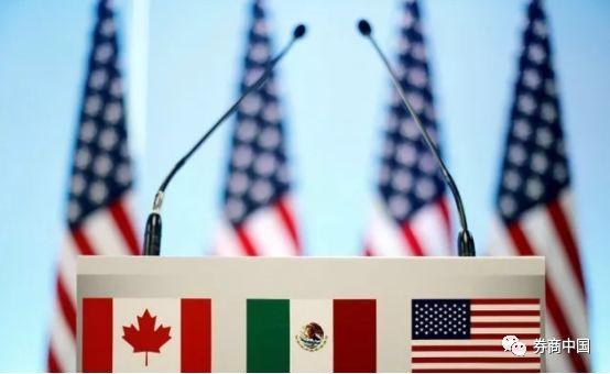 新版北美自贸协定正