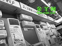 """""""心水""""空调品牌调查"""
