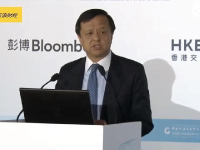 中国债券市场国际论坛 李小加视频回放