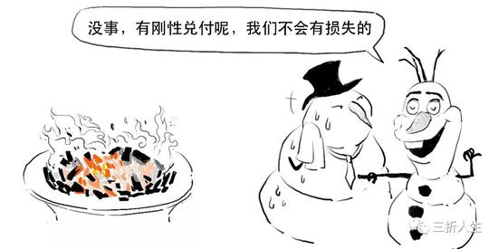 资管新规可能延期?一篇漫画搞懂全部资管业务先!_新浪财经_新浪网