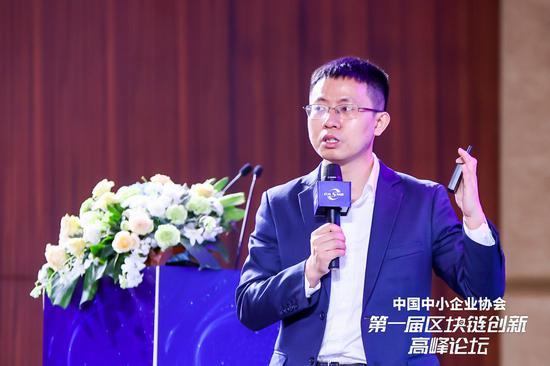 袁煜明:区块链可以助力资产数字化 降本增效增加流动性_新浪财经_新浪网