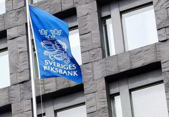 五年负利率时代结束!瑞典央行加息25个基点至0%|外汇交易入门知识