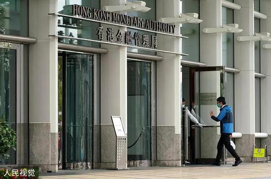 香港金管局美元流动性安排获1亿美元申购 为空窗两个月来首次+USGFX联准国际
