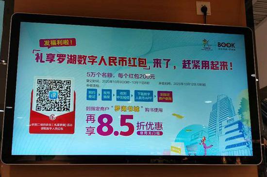 深圳数字人民币红包亲测!与支付宝微信有何差异?|微信_LBRCHINA_LBRCHINA网