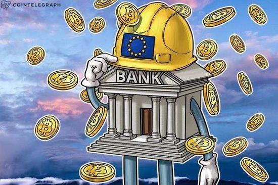 欧央行准备亲自发行数字货币?前提是出现这一局面|欧央行_LibraChina财经_LibraChina网
