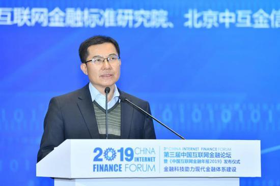 央行王信:未来数字时代货币竞争依然是法定货币竞争|货币_LibraChina财经_LibraChina网