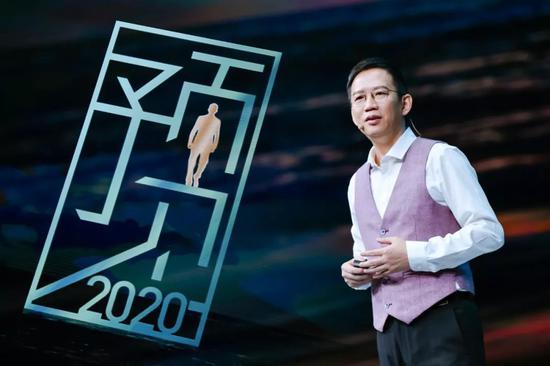 吴晓波关于区块链的7大观点(附跨年演讲全文PPT),外汇个人开户