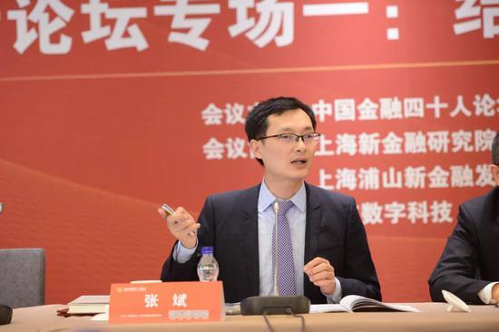 张斌:本轮人民币升值由基本面因素驱动 看美元指数不如看PMI_外汇平台网