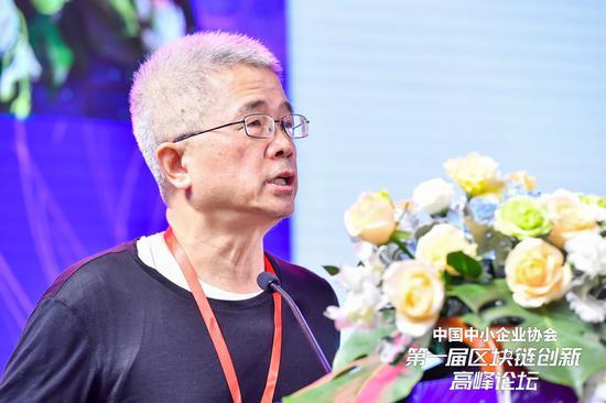 邓小铁:智能合约能够满足数字经济的各种需求_新浪财经_新浪网