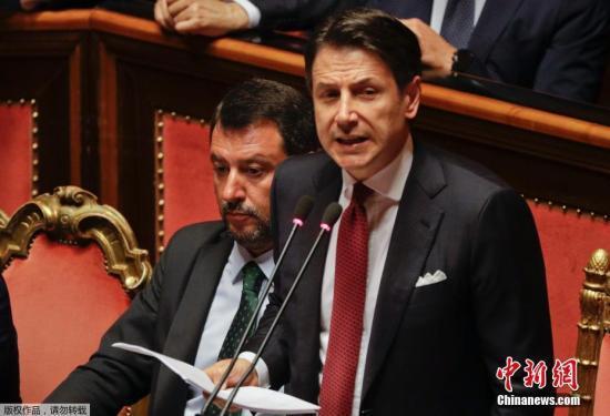 意大利总理支持欧洲稳定机制改革 遭反对党批评!