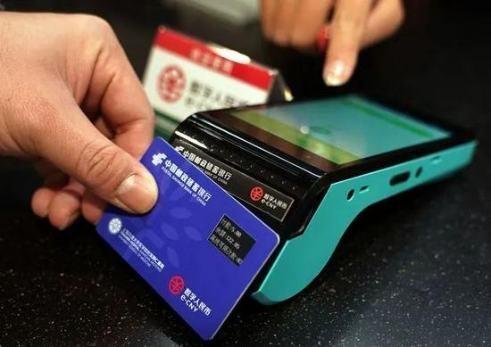 #你用上数字人民币了吗#?相比支付宝微信体验有何不同?