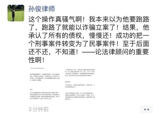 FCoin近1.3万BTC无法兑付 有人报案有人自救_LibraChina_LibraChina