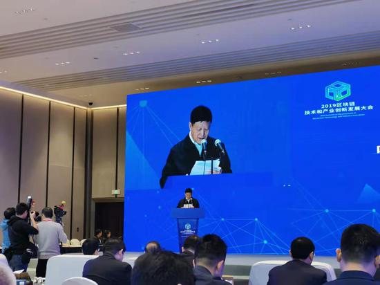 金书波:区块链在中国的应用大门已经开启|区块链_LibraChina财经_LibraChina网