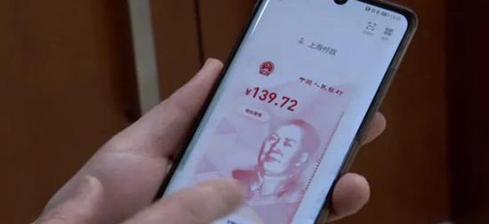 沪苏联动!数字人民币支付有优惠!_新浪财经_新浪网