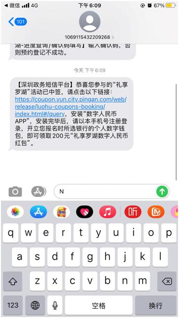 深圳数字人民币长啥样、怎么用?每经记者带你尝鲜|返佣额度排行榜
