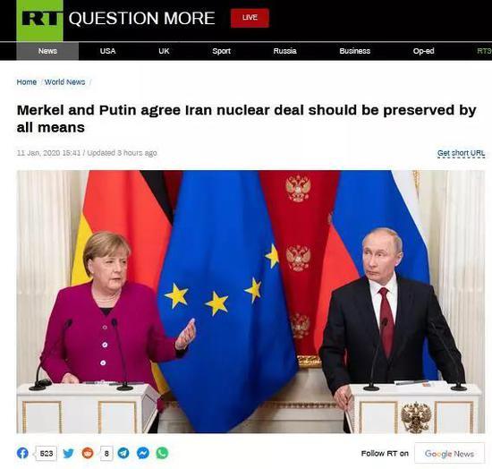 普京与默克尔闪电联手!伊朗高兴 特朗普要急了-有种