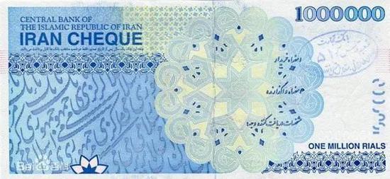 """这个国家10000""""里亚尔""""成了1""""土曼"""" 稳定币值这么难?,欧亚外汇返佣"""