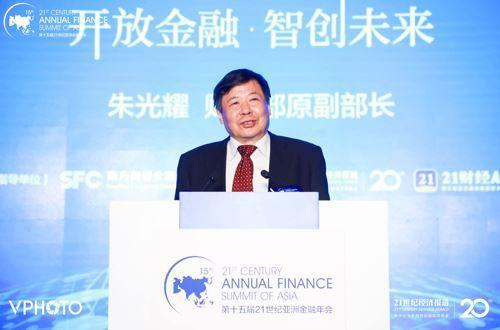 朱光耀:主要经济体的宏观经济政策应加强协调+即期外汇交易是什么意思