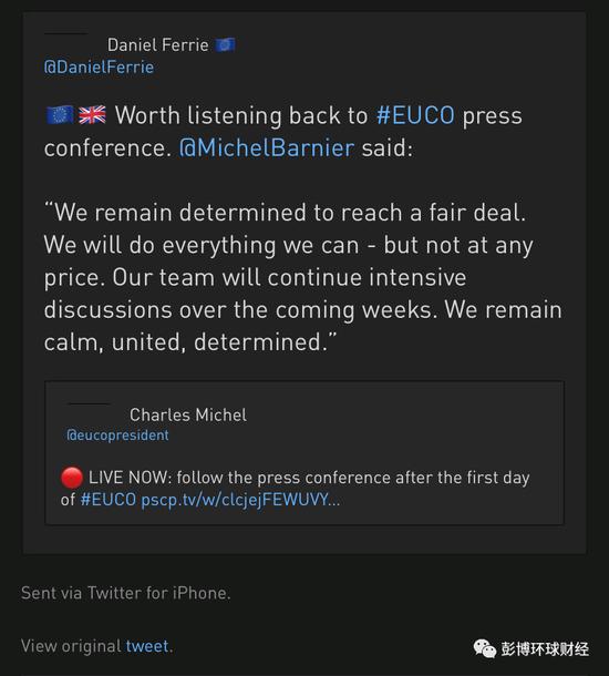 英国脱欧谈判代表反对欧盟提出的让步要求 约翰逊周五将作回应|万豪金业
