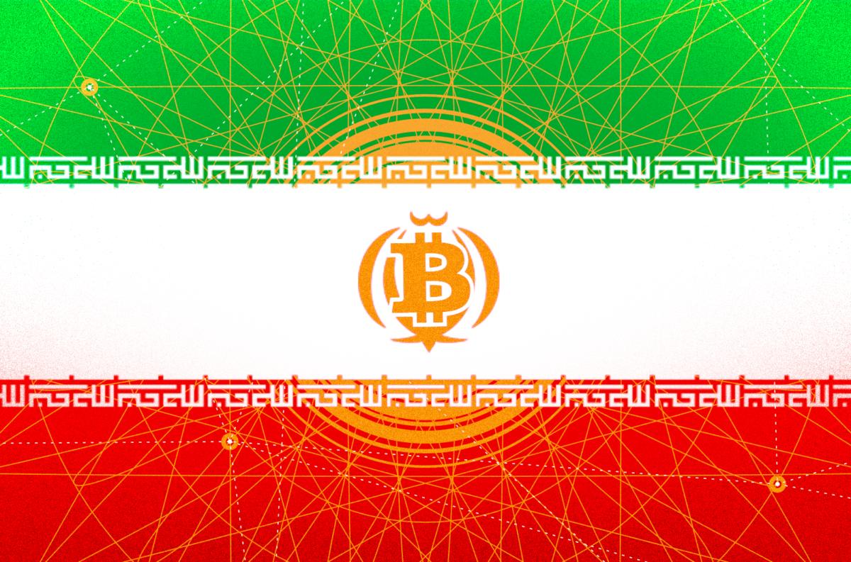 伊朗修改加密货币法规 正在建立比特币储备?|学习外汇