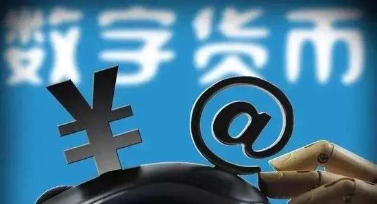 王永利:央行数字货币应尽可能替代所有货币 变革运行机制|北京城镇人均工资