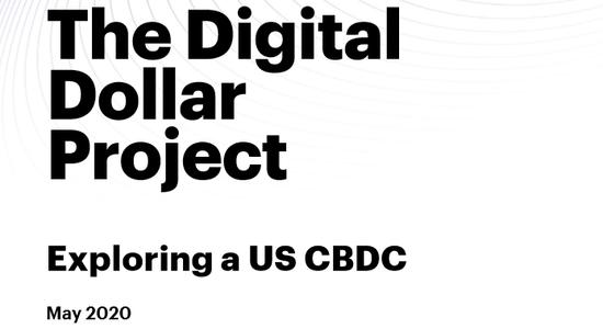 视数字人民币为假想敌 数字美元的来龙去脉_FXCC