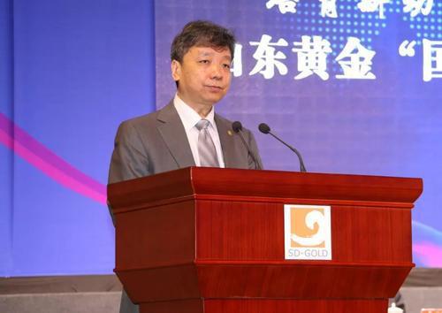 山东黄金董事长陈玉民:世界黄金工业已经进入了一个短缺的时代,外汇返佣网站哪个好