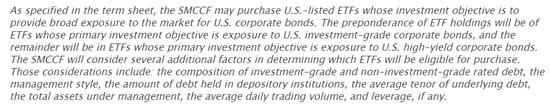 美联储购买企业债ETF计划今日落地 投行却并不看好?,开玩笑把邻居笑死