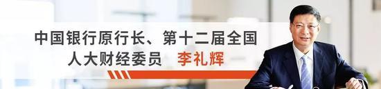 央行狄刚:区块链技术助力贸易金融业务变革 贸易金融_LibraNews_LibraNews网