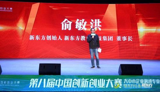 新东方董事长俞敏洪:区块链或将取代中国高考,外汇交易分析