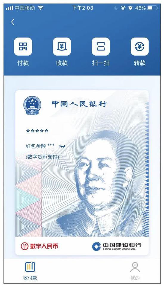 数字人民币加速落地?北京拟设数字货币试验区_LBRCHINA_LBRCHINA网