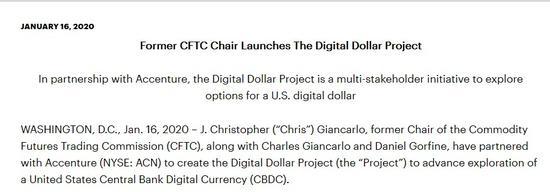 美国商品交易委员会联合埃森哲启动数字美元项目|数字美元_LibraChina_LibraChina