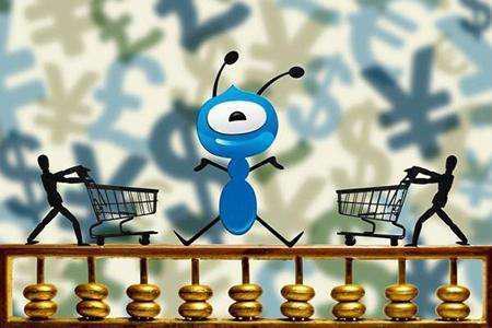 """蚂蚁神秘区块链产品""""开放联盟链""""全解析 全民入链时代来了?_LibraChina_LibraChina"""