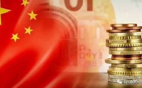 每个人需要快速了解的中国央行数字人民币(DCEP)|数字人民币_LibraNews_LibraNews网