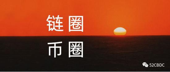 为什么中国禁止加密货币但看好区块链?-香港外汇交易