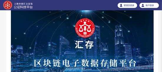 区块链+公证掀起落地潮 上海再添一例|区块链_LibraNews_LibraNews网