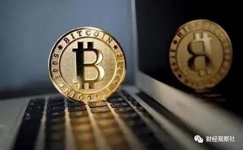 【深度】解读央行数字货币(DC/EP)|数字货币_LibraNews_LibraNews网