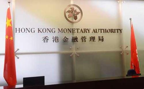 金管局65次出手:银行结余飙升至3000亿港元 发生了什么_新手外汇交易基础知识