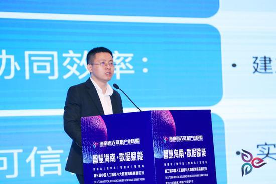 火币中国出任海南省大数据产业联盟理事单位_LibraNews_LibraNews网