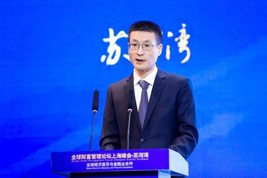 陆磊:近期人民币资产具吸引力 中国和主要发达经济体维持较高息差_外汇交易平台排名网