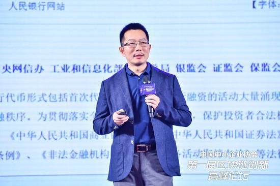 胡韬:海南自贸港生态软件园入驻区块链企业已达200家_新浪财经_新浪网