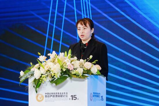 黄丽萍:基金业协会将推动资产端完善ESG信息披露标准和披露质量 积极探索碳基金、ESG基金备案绿色通道