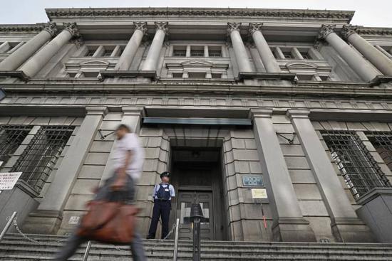 日本央行维持货币政策不变 下调本财年经济增长预期_Dukascopy杜卡斯贝