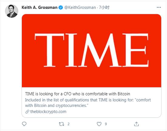 《时代周刊》正在招聘一位熟悉比特币和加密货币的首席财务官|时代周刊_xdxex财经_xdxex网