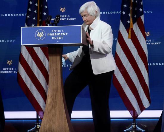 消息称耶伦将重申市场决定汇率 不寻求美元贬值,投资外汇