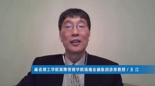 王江:人民币国际化的最高目标是能够和美元平分秋色,直接标价法