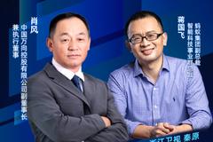 《寻找区块链力量》第三期:肖风和蒋国飞共话区块链发展+外汇交易入门知识